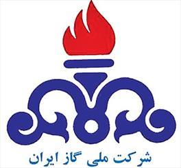 اخذ آبونمان از مشترکین شرکت ملی گاز خلاف قانون تشخیص داده شد