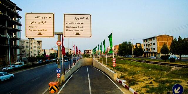 افتتاح زیرگذر پلگردن در ساری همزمان با میلاد حضرت امام رضا(ع)