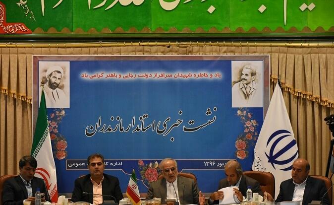 افتتاح ۸۷۲ پروژه استان در هفته دولت/ ۱۵۳ پروژه در حوزه پروژه های عمرانی روستایی