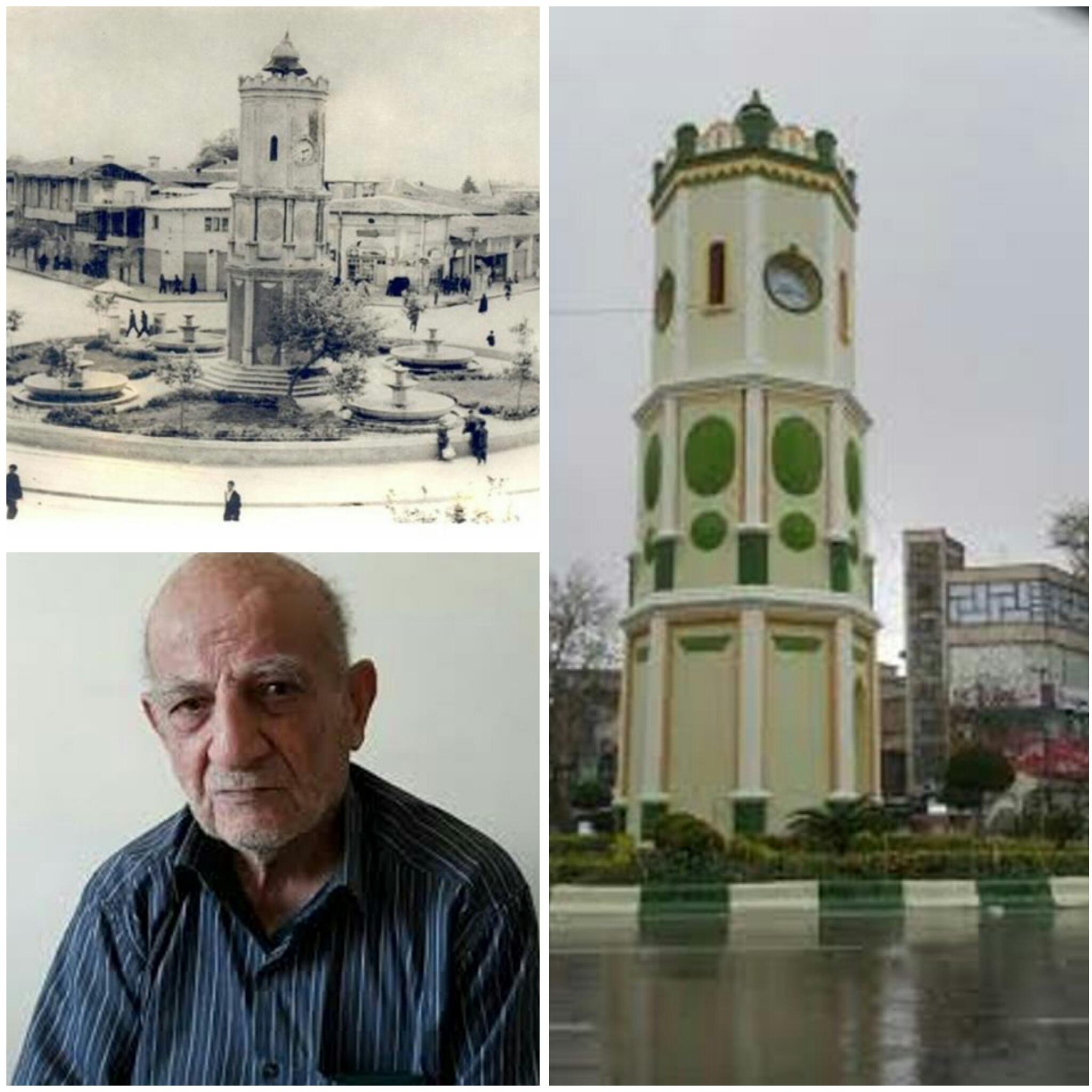 سازنده برج تاریخی ساعت ساری