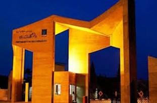 کانون مشاهیر و نخبگان در دانشگاه مازندران راهاندازی میشود