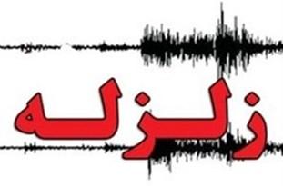 وقوع زمین لرزه در مازندران/کیاسر