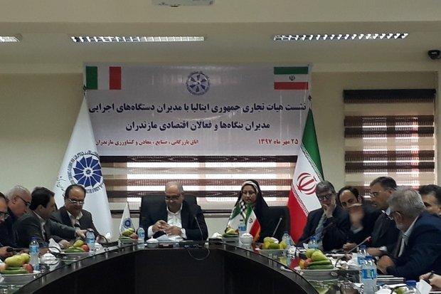 ایتالیا دوست روزهای سخت ایران است