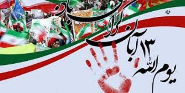 ۱۳ آبان روز عزم و اراده ملی است