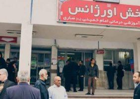 برق بیمارستان امام خمینی (ره ) ساری قطع نگردید