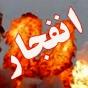 حمله تروریستی به اتوبوس کارکنان سپاه در سیستان و بلوچستان + تکمیلی