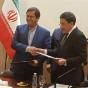 واریز بخشی از مطالبات ایران از عراق به حساب بانک مرکزی
