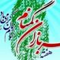 قدردانی استاندار مازندران از ایثارگری ها و مجاهدات شبانه روزی سربازان گمنام امام زمان (عج)