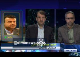 استاندار مازندران : در استان چیزی بنام اسکان موقت در قالب کانکس، چادر و … نداشته ایم