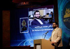 اعطای نشان عالی علم و فناوری جهان اسلام به پژوهشگر دانشگاه تهران پروفسور محمد عبدالاحد