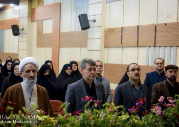 گزارش تصویری بزرگداشت مقام آیت الله طبرسی در دانشگاه علوم پزشکی مازندران