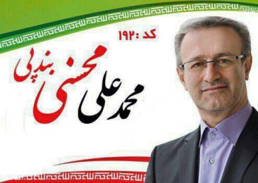 محمدعلی محسنی بندپی منتخب مردم نوشهر، چالوس و کلاردشت در مجلس یازدهم