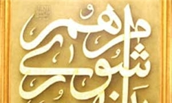 نام نویسی۱۸هزار۱۴۵دواطلبان مازندرانی درسامانه انتخابات وزارت کشور