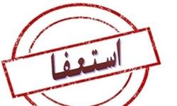 راز سر به مهر استعفا یک رئیس در دانشگاه علوم پزشکی مازندران/ صندلی خالی که یک ماه منتظر معرفی رئیس است