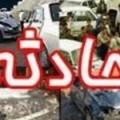 حادثه سقوط بالا بر در بهشهر