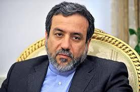 «عذرخواهی» رسمی دولت انگلیس از ایران
