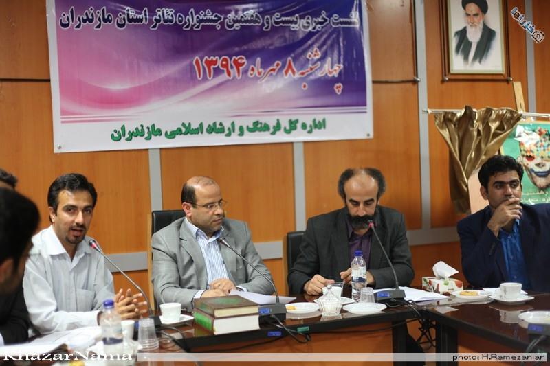 بیست و هفتمین جشنواره تئاتر استان مازندران در بابلسر اجرا می شود