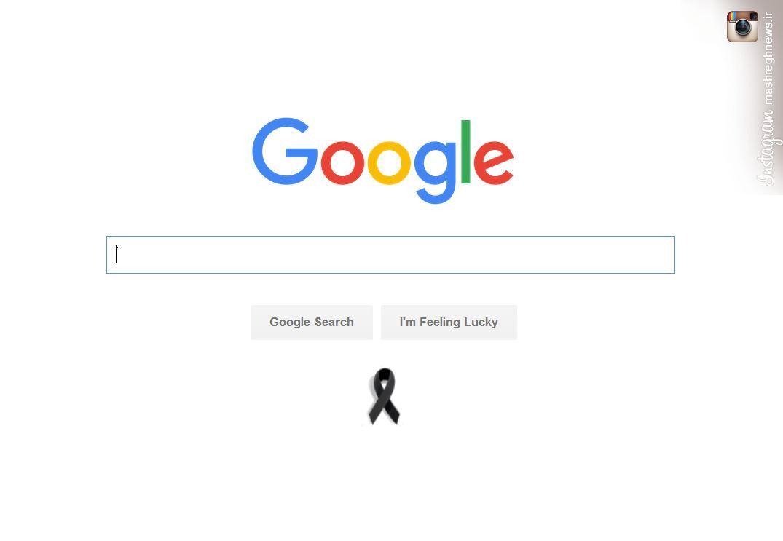 گوگل، دانالد ترامپ را فیلتر می کند