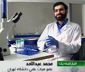 ابداع روشی تازه برای تشخیص سلولهای توموری در خون در دانشگاه تهران