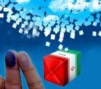 برگزاری انتخابات در امنیت کامل در مازندران