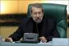 لاریجانی رئیس مجلس دهم شد / پزشکیان و مطهری نواب رئیس شدند