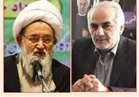 دعوت نماینده ولی فقیه و استاندار مازندران برای حضور در راهپیمایی روز قدس