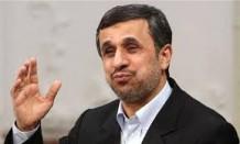 اختلاس ۸ هزار میلیاردی «صندوق ذخیره فرهنگیان» مربوط به دولت احمدینژاد است
