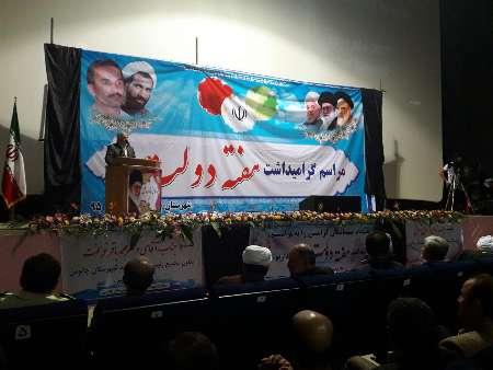 استاندار:دولت یازدهم چهار هزار و ۸۰۰ طرح در مازندران اجرا و بهره برداری کرد