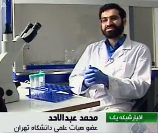 توسط دانشمند ایرانی دکتر عبدالاحد : برای اولین بارتشخیص دقیق و ارزان سرطان  در ایران ممکن شد