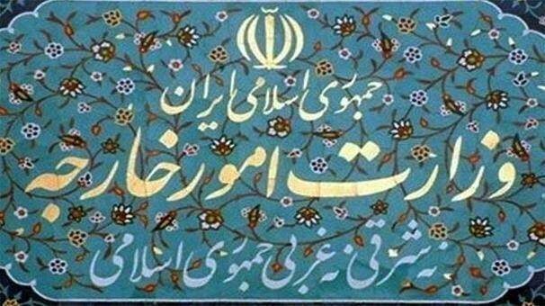وزارت خارجه کشورمان طی بیانیهای به شهروندان ایرانی عازم آمریکا توصیههایی ارایه کرد.