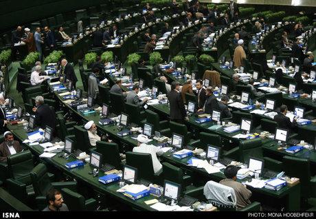 ۴۳ نماینده مجلس فعلی که کاندیدا نشدند