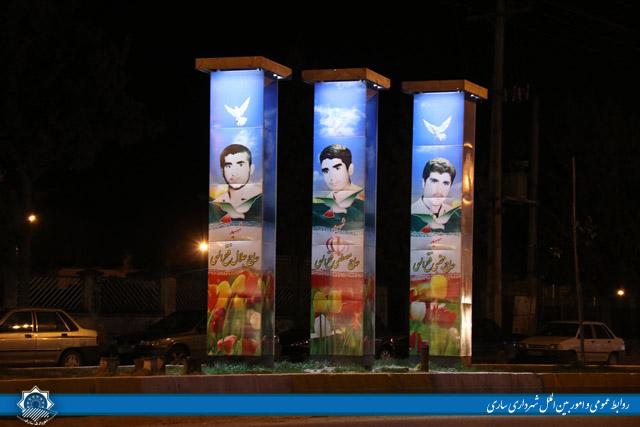 تمثال شهدای مرکز استان