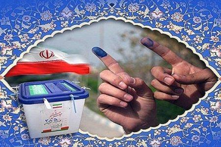 امروز،آخرین مهلت ثبت نام داوطلبان انتخابات شوراهای روستا
