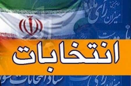 صلاحیت ۲۹۶ داوطلب مجلس در مازندران تایید شد