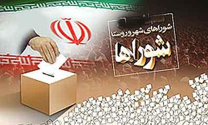 ادامه بررسی انتخابات شورای شهر ساری و سلمانشهر/نتایج در آینده نزدیک اعلام میشود