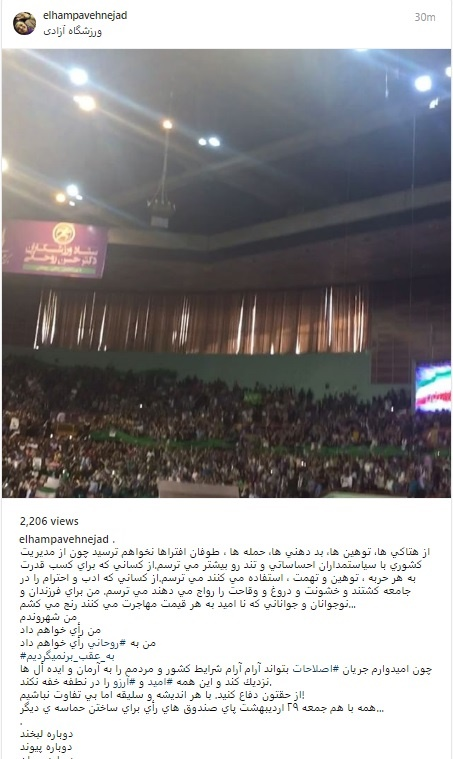 الهام پاوهنژاد: از حقتان دفاع کنید