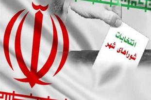انتخابات شورای شهر ساری از نظر هیأت نظارت مخدوش است/ وجود تخلفات گسترده و سازمان یافته در انتخابات ساری