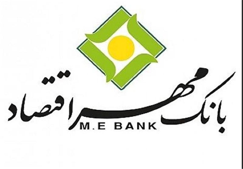 ادغام بانک مهراقتصاد با برخی مؤسسات مالی شایعه است