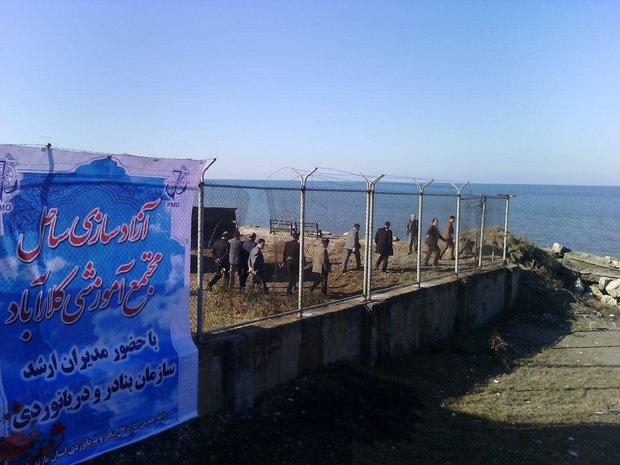 ۱۶ هکتار از اراضی ساحلی بهشهر آزادسازی شد