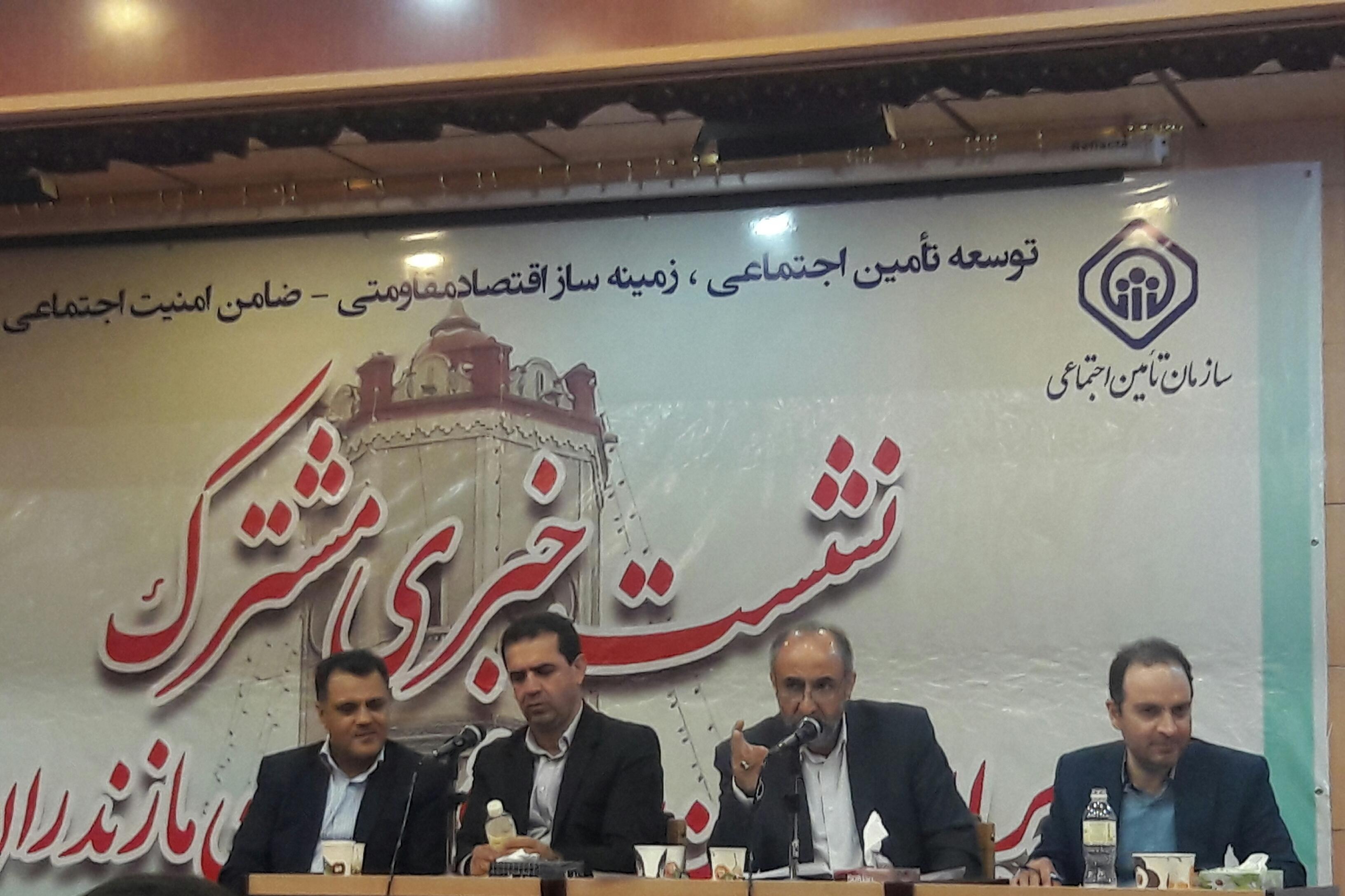 ۵۹ درصد مردم  مازندران تحت پوشش سازمان تامین اجتماعی