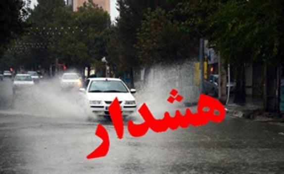 احتمال وقوع سیلاب و آبگرفتگی در مازندران