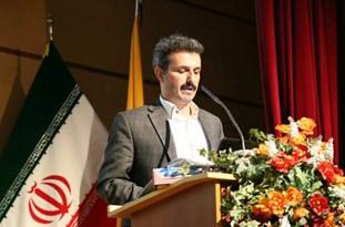 برگزاری همایش ملی کتاب درمانی در مازندران