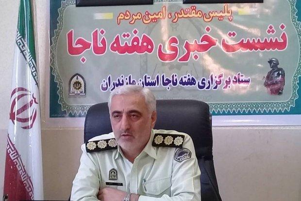 ۱۰ فقره احتکار در مازندران کشف شد/ تشکیل شورای معتمد پلیس