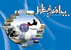 آمادگی مدارس مازندران برای پدافند غیر عامل